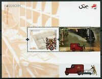 Portugal Europa Stamps 2020 MNH Ancient Postal Routes History Services 2v M/S