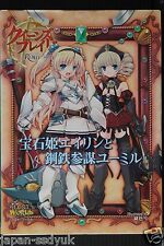 JAPAN Queen's Blade Rebellion Eilin and Ymir