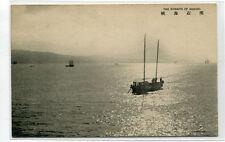 Boats on the Straits of Akashi Japan postcard