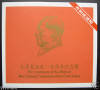 CHINA Coin Card: The Centenary of Birth of MAO ZEDONG