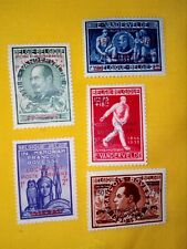 STAMPS - TIMBRE - POSTZEGELS BELGIE 1947 ZEGELS NR. PA18/22  * (ref. 337)