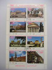 10 x Jemen-Nord 1232-1238, Olympiade München 1970, gest. Klbg., Michel 15,00 €
