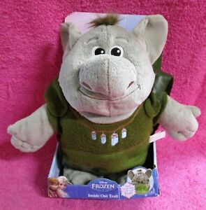 """Just Play Disney Frozen Inside Out Troll Plush Doll 12"""" 2015 New"""