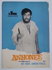 OLD BOLLYWOOD MOVIE PRESS BOOK- ANHONEE/SANJEEV KUMAR LEENA CHANDRAVRKAR/1973