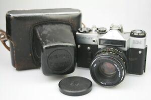Manual 58mm f2 HELIOS 44M LENS M42 42mm Zeiss Biotar Copy & Zenit EM SLR camera