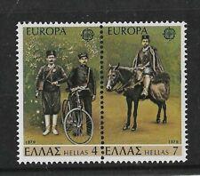 Greece 1979 Europa MNH Set