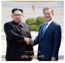 2018 Korea Inter Korean Summit Stamps Album Monumental Limited Edition 남북정상회담우표첩