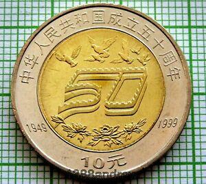 CHINA 1999 10 YUAN, 50th ANNIVERSARY of People's Republic of China, BI-MET, UNC