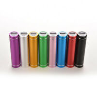 Portable 2600mAh External USB Power Bank Box Battery Charger For Mobile Phone
