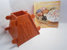 Plastic Form Mold Orthodox Traditional Easter Cheesecake Tvorog Paskha Пасочница