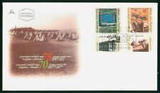 MayfairStamps Israel 1975 75 Years since, 70 Years since Tabs First Day Cover ww