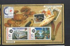 1995 Singapore '95  Daily Exhibition Sheets , Day 2 , Thematic Philately Day