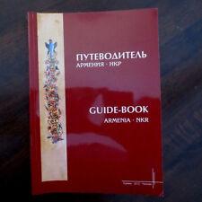 Travel Guide-Book: Armenia- NKR; Путеводитель Армения- НКР; ENGLISH/ RUSSIAN New