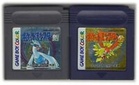 "NINTENDO GAME BOY GB "" POCKET MONSTERS GOLD KIN SILVER GIN "" POKEMON"