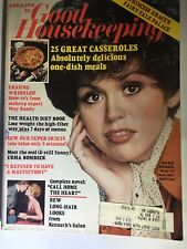 1978 APRIL GOOD HOUSEKEEPING MAGAZINE - MARIE OSMOND COVER - K 1548