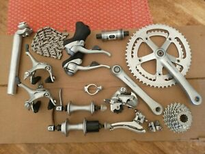 Shimano 105 SC Vintage 8 Speed Component Group - Groupset