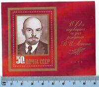 1979 Cold War CCCP Russia Lenin Souvenir Stamp Collection Russian Collectible R