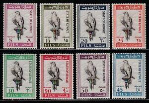 Kuwait   1965   Sc # 291-98   Birds   MNH   OG   (55136)