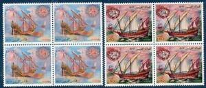 ALGERIA MNH 1981 SG807-08 Algerian Ships. Blocks of 4