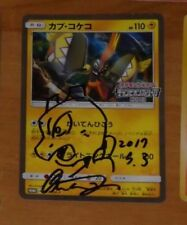 POKEMON CHAMPIONS LEAGUE CARD ILLUSTRATOR AUTOGRAPHED CARTE CAP-KOKEKO JAP 2018