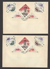 GB CEPT 2d + Lundy 1961 Europa combination FDCs (25)