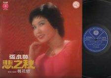 """Rare Singapore Chang Siao Ying & Stylers Band  Movie OST 12""""  Chinese LP CLP2830"""