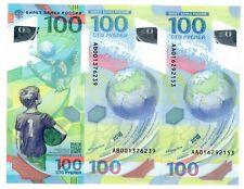 Russia 100 rubles 2018  АА  АВ soccer world cup soccer