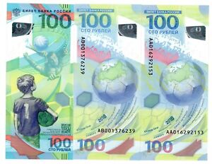 Russia 100 rubles 2018  АА   soccer world cup soccer
