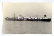 pf3105 - Sugar Line Cargo Ship - Crystal Cube , built 1955 - photograph