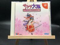 sakura taisen dream passport (Sega Dreamcast,2000) from japan