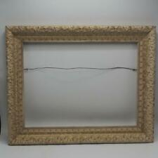 """Vintage 16-1/4"""" x 20-1/4"""" Painted Off White Wood Picture Frame"""