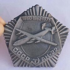 RUSSIA USSR AEROFLOT AN -22 AIRPLANE TABLE MEDAL.