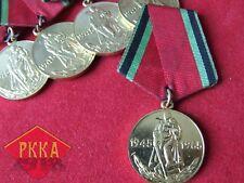 1965 ORDEN Medaille Rote Armee UdSSR Sowjetunion LENIN UdSSR СССР орден медаль