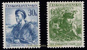 EBS Czechoslovakia 1956 - Border Protection Day - Michel 979-980 MNH**