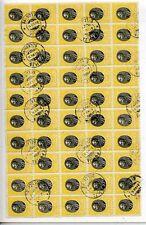 Block Serbian Stamps
