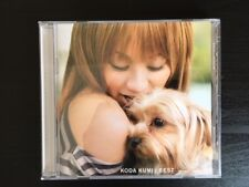Koda Kumi - Best Second Session - JPOP Music CD