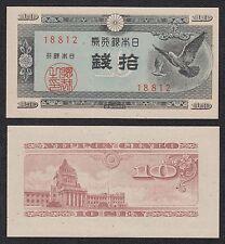 Japón - Japan  10 Sen  ND 1947  Pick 84  SC = UNC