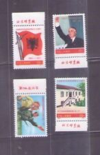 China 1971 N25-28 30th Ann.of Founding of the Albanian Labor Party MNH W/imprint