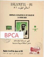 Spain souvenir sheet/stamp 22X17cm ISLAMFIL 81 IN HOUR OF KING KHALED SAUDI KING