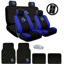 Ultimate Dolphin Seat Steering Wheel Headrest Covers Mats Gift Set For Nissan