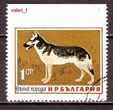 1964  Bulgaria Error Dogs shown imperforate above - used