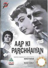 AAP KI PARCHHAIYAN - DHARMENDRA - SHASHIKALA - NEW BOLLYWOOD DVD - FREE UK POST