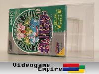 5x Schutzhüllen Game Guard Game Boy NTSC-J Japan (Large) OVP Box Protector