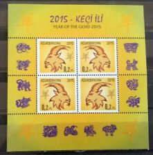 Year of the goat 2015  Azerbaijan Chinese Zodiac