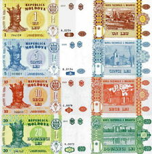MOLDAVIA Moldova - Lotto Lot 4 banconote 1/5/10/20 Lei FDS - UNC