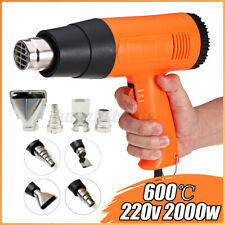 2000W Hot Air Heat Gun Dual Temperature Paint Stripper DIY Tool + 4 Nozzles UK