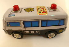 Tps Ueno Giappone Autobus N110 Frizione 16,5 cm Metallo Vintage Rara
