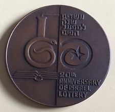 ISRAEL LOTTERY,20th ANNIVERSARY AWARD BRONZE MEDAL,.45 MM,40 GRAMS.
