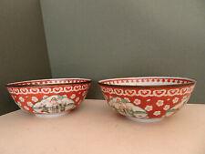 Paire de bols en porcelaine de Chine.XIX°.Vase,plat.