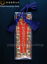 Japan Lucky Charm Inari Shrine Omamori for Traffic Safety Fushimi Kyoto Fusa